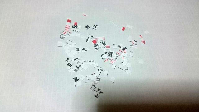 札幌訪問鍼灸治療院シュレッダー