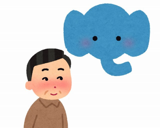 札幌訪問鍼灸治療院小用