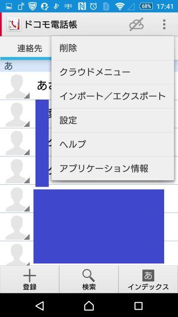 f:id:cloudsalon:20180101175917j:plain