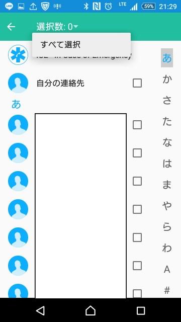 f:id:cloudsalon:20180101231327j:plain