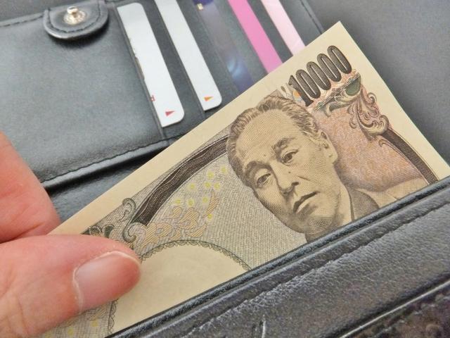 coincheckのコンビニ決済・ペイジー決済|ビットコインを贈り合うCloudTip