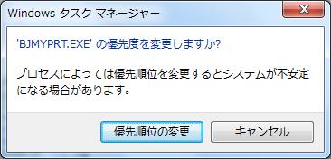 f:id:cloudy0901:20161010162246p:plain