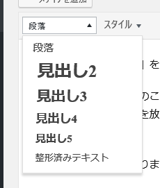 f:id:clover0109:20180617134921p:plain:w400