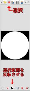 スクリーンショット 2015-12-14 0.27.111
