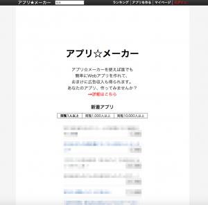 スクリーンショット 2015-12-30 3.53.23