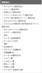 スクリーンショット 2015-12-30 4.24.09