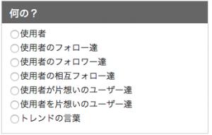 スクリーンショット 2015-12-30 4.22.24