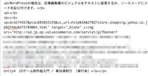 スクリーンショット 2015-12-04 0.55.58