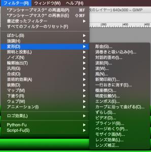 スクリーンショット 2015-12-14 4.49.24