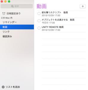 スクリーンショット 2015-12-24 9.18.33
