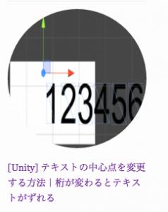 スクリーンショット 2016-01-14 10.54.01