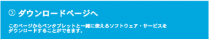 スクリーンショット 2016-01-20 14.05.02