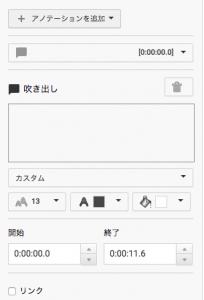 スクリーンショット 2016-01-28 2.06.38