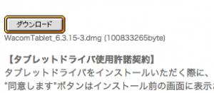 スクリーンショット 2016-01-27 0.40.40