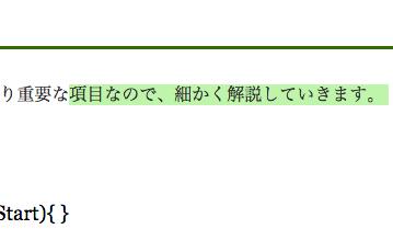 スクリーンショット 2016-03-06 10.34.42