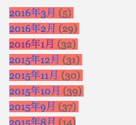 スクリーンショット 2016-03-06 10.48.13