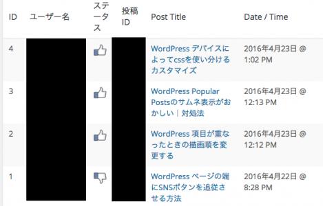 スクリーンショット 2016-04-23 13.31.201