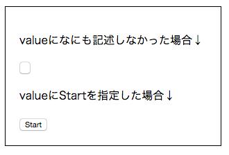 スクリーンショット 2016-08-07 10.05.09