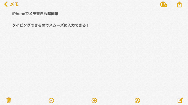 f:id:clrmemory:20180515170643p:plain