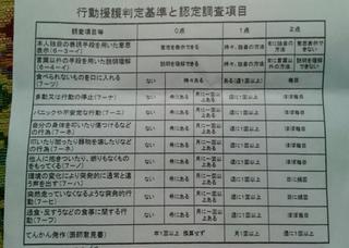0BD9C1C0-636F-4950-9862-827B30E7DA2B.jpg