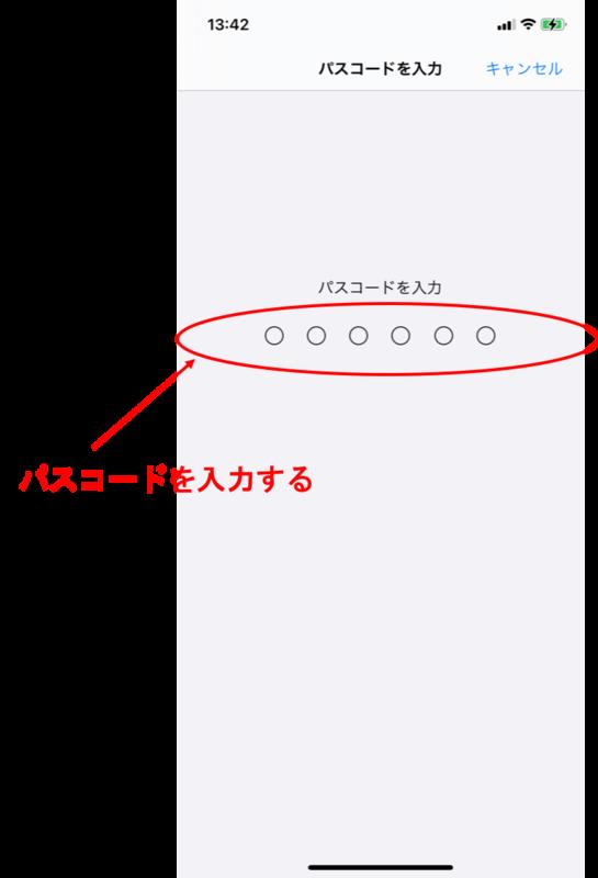 f:id:clubbaken:20210301142024p:plain