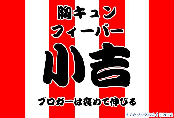20140101215122