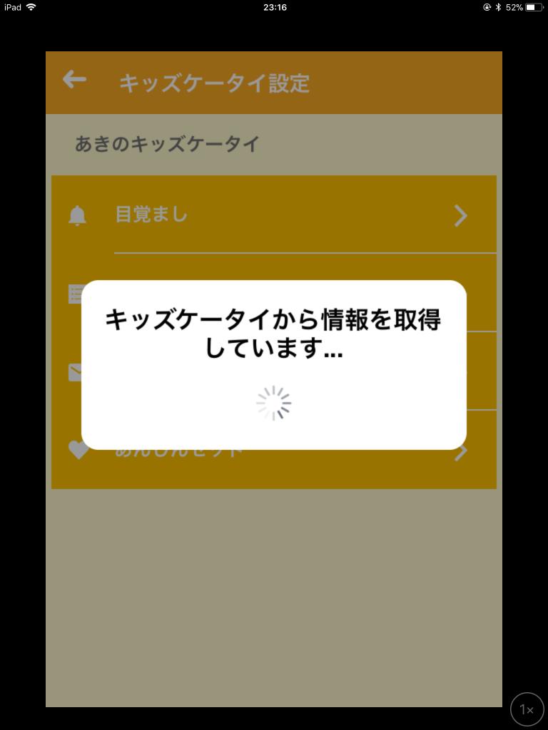 f:id:cm3ak:20180430210902p:plain