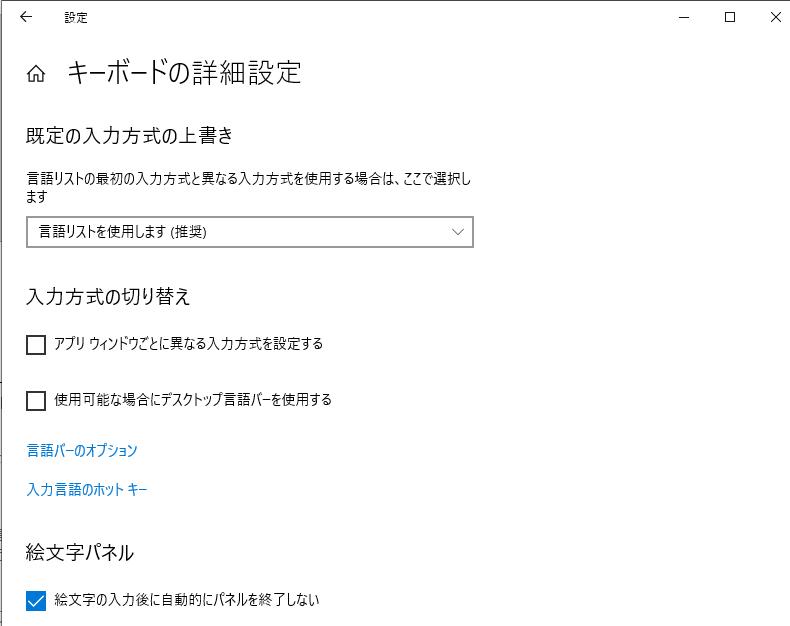 f:id:cm3ak:20191203172853p:plain
