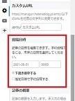 f:id:cmarugurizu:20210601132752j:plain