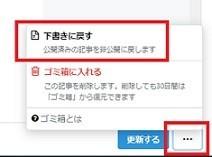 f:id:cmarugurizu:20210601133413j:plain