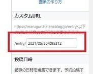 f:id:cmarugurizu:20210601133558j:plain