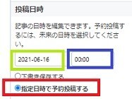 f:id:cmarugurizu:20210601134055j:plain