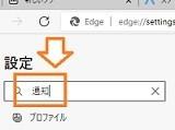 f:id:cmarugurizu:20210616105503j:plain