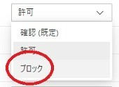 f:id:cmarugurizu:20210616105819j:plain