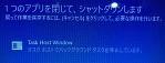 f:id:cmarugurizu:20210617122601j:plain