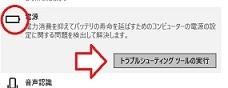 f:id:cmarugurizu:20210617140022j:plain