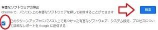 f:id:cmarugurizu:20210617142631j:plain