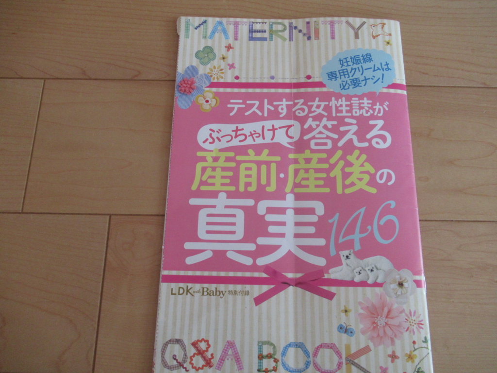 f:id:cmayumama:20170116113427j:plain