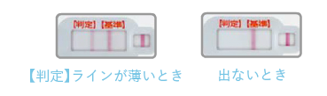 f:id:cmayumama:20170205051513p:plain