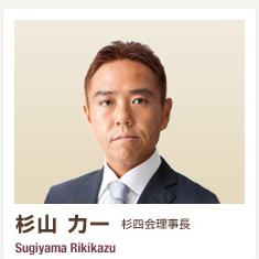 f:id:cmayumama:20170222125805p:plain