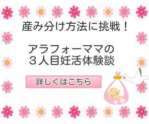 f:id:cmayumama:20170225210457p:plain