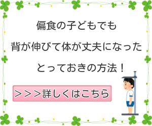 f:id:cmayumama:20170305223948p:plain