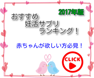 f:id:cmayumama:20170314113251p:plain