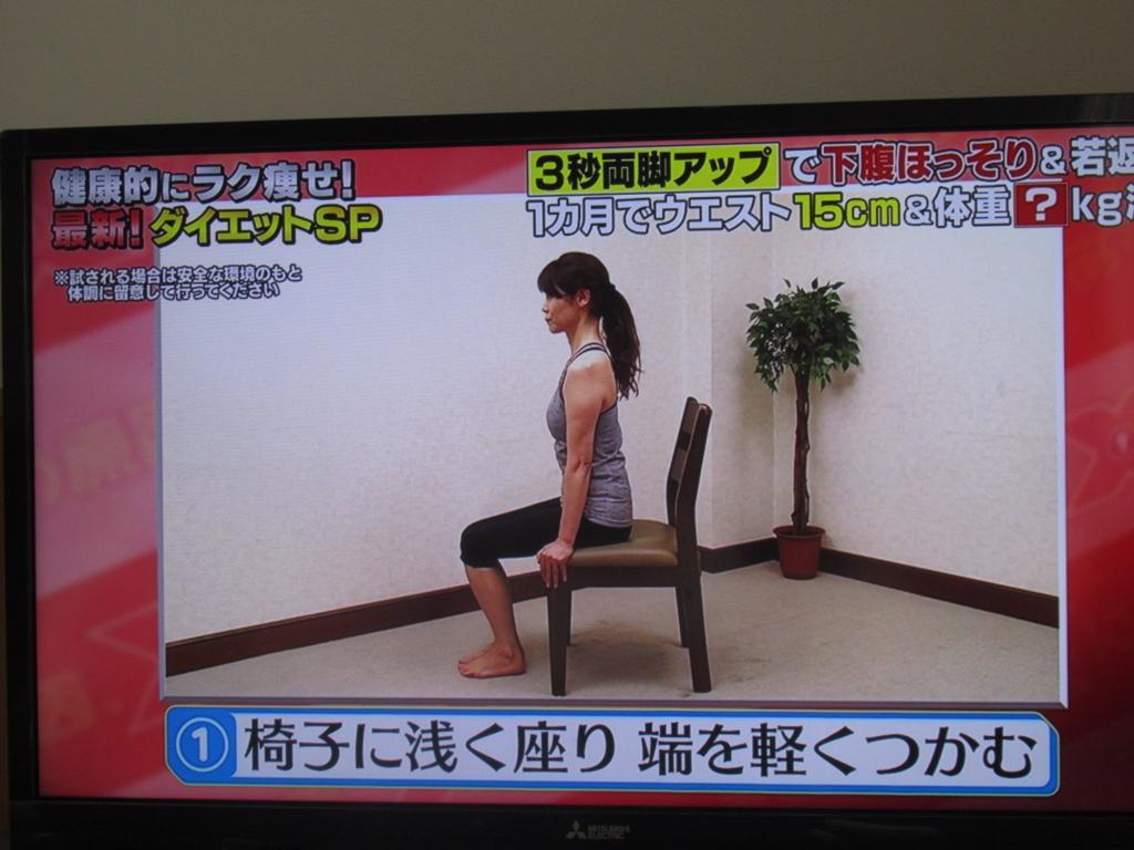 f:id:cmayumama:20170706130925j:plain