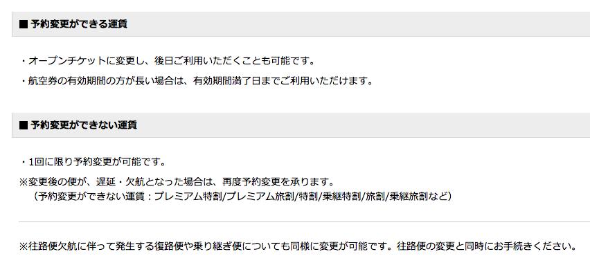 f:id:cmayumama:20170804150406p:plain