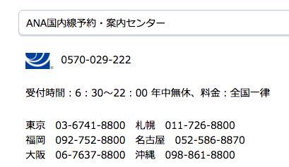 f:id:cmayumama:20170804150835p:plain