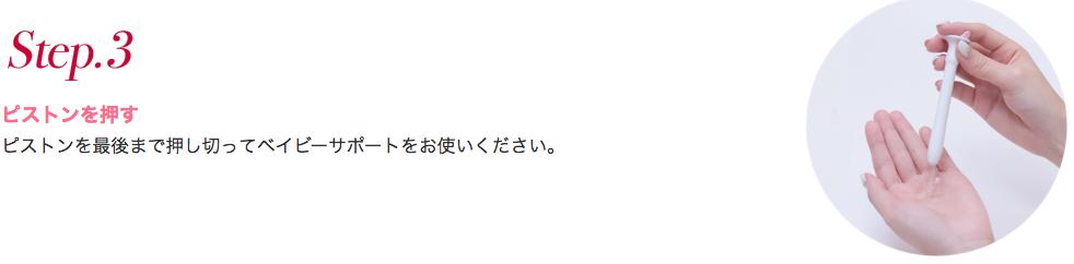 f:id:cmayumama:20170904124458p:plain