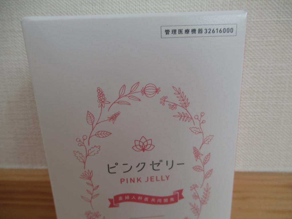 f:id:cmayumama:20171108144929j:plain