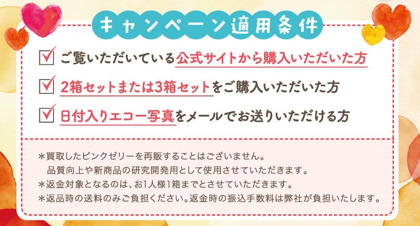 f:id:cmayumama:20171109095849p:plain