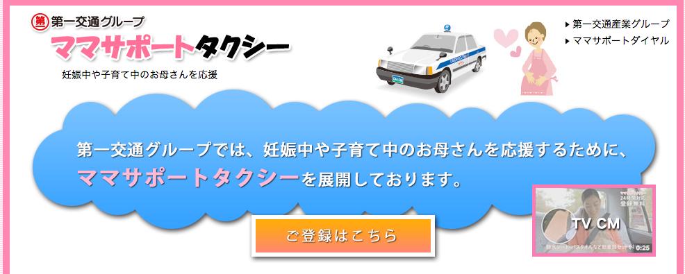 f:id:cmayumama:20171226202226p:plain